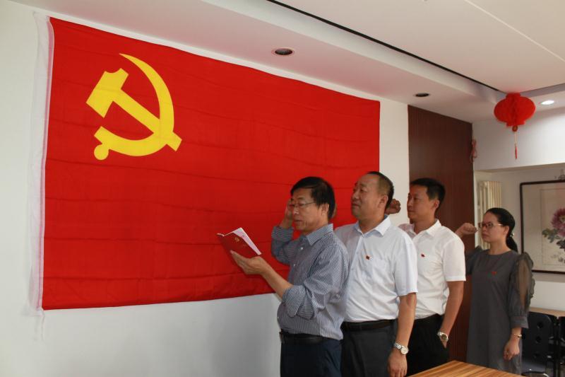 党支部成立照片1.jpg