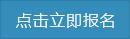QQ图片20181207132539.png