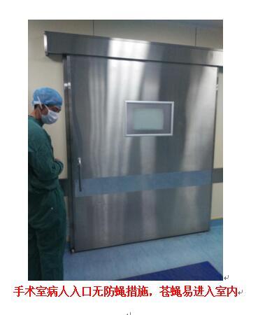 医院苍蝇3.jpg