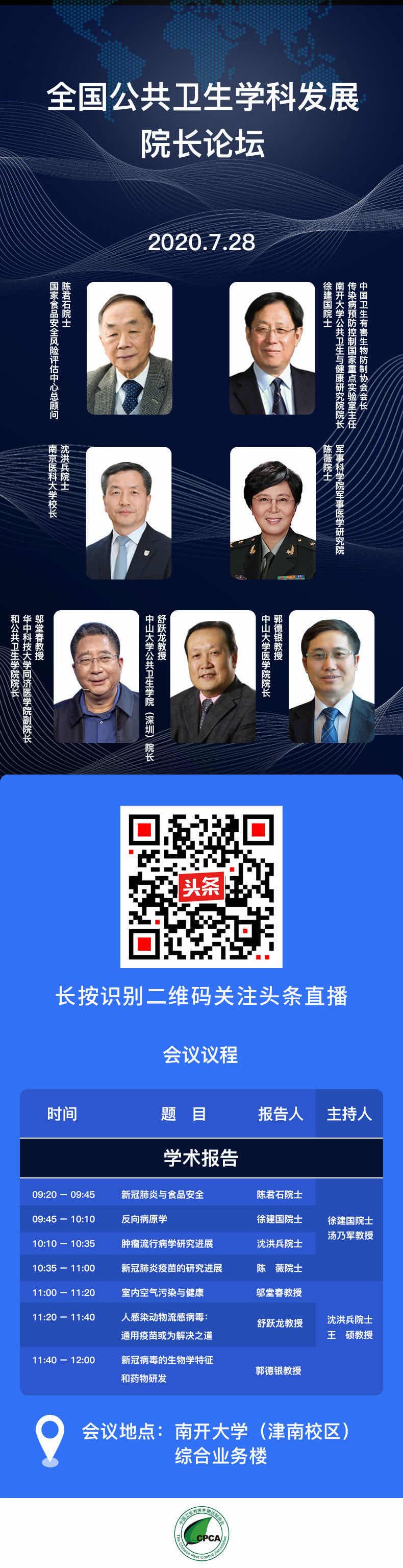 微信图片_20200727190936.jpg